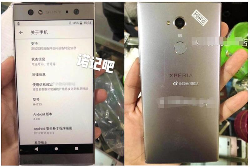 Sony Xperia XA2 Ultra leak