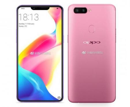 Oppo R15 - OnePlus 6
