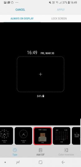Galaxy S8 Always-On-Display GIF