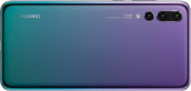 Huawei P20 pro hypercolor