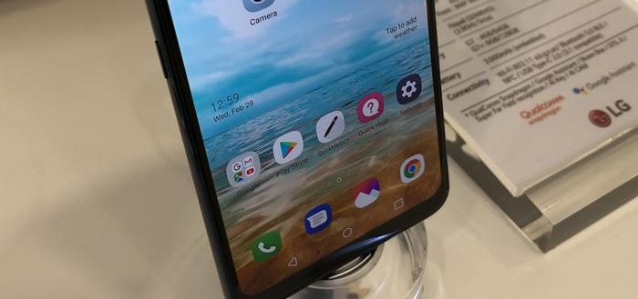 LG G7 (Neo) stiekem toch op MWC opgedoken in video; ook V35 en Q7 op komst