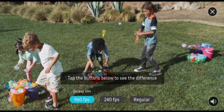 Samsung Galaxy S9 Experience app