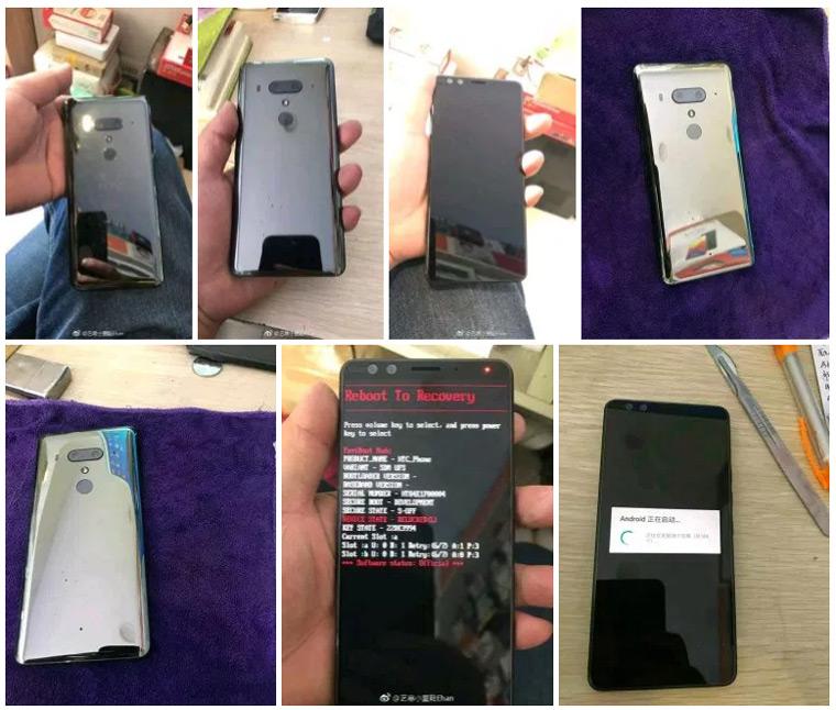 HTC U12+ leak