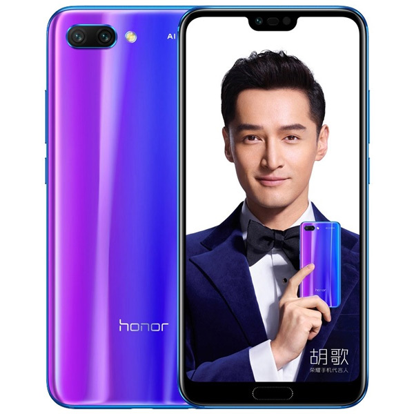 Honor 10 Purple