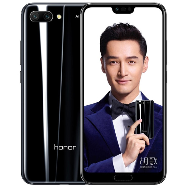 Honor 10 zwart