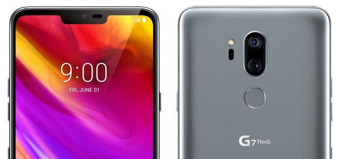 Evan Blass deelt duidelijke persfoto's van nieuwe LG G7 ThinQ