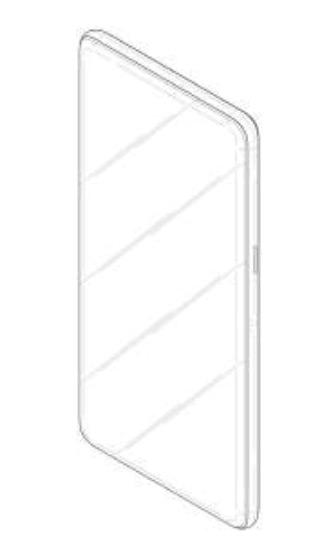 Samsung Full-screen patent