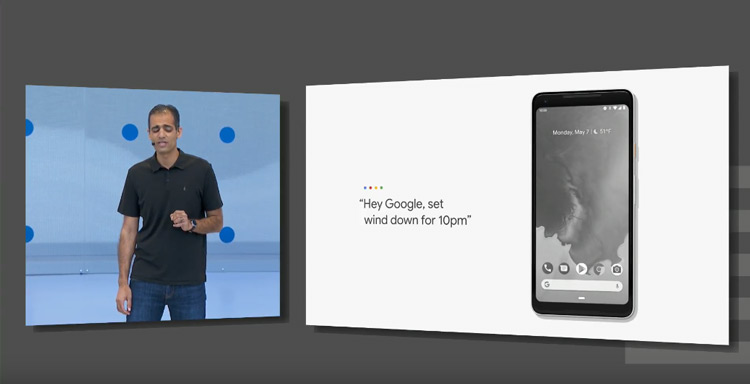 Android P Wind Down