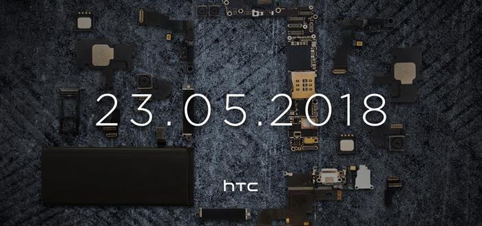 Officieel: HTC U12+ wordt 23 mei aangekondigd