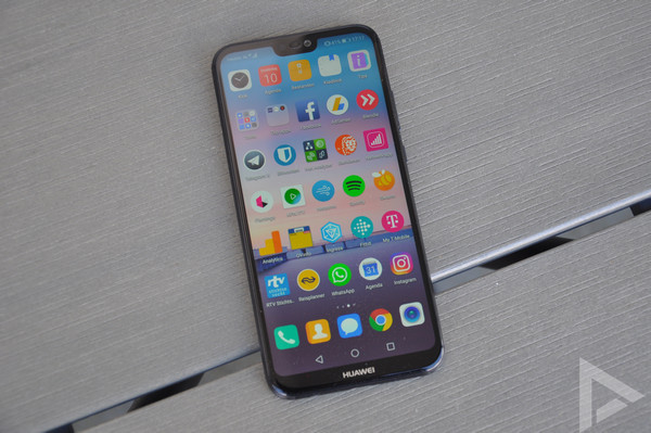 Huawei P20 Lite menu