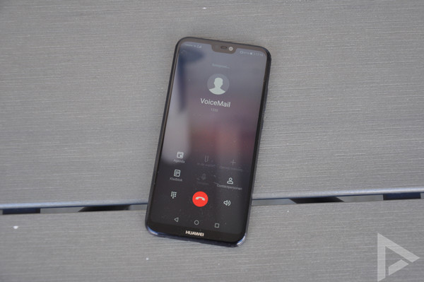 Huawei P20 Lite dialer