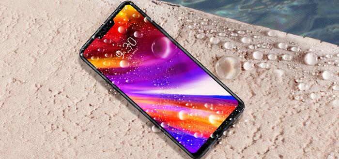 Definitief: LG G7 ThinQ kost 849 euro en komt over een paar weken