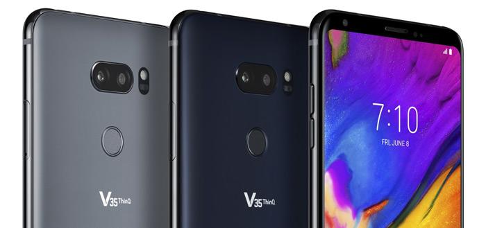 LG V35 ThinQ aangekondigd: maar wij hebben er niks aan