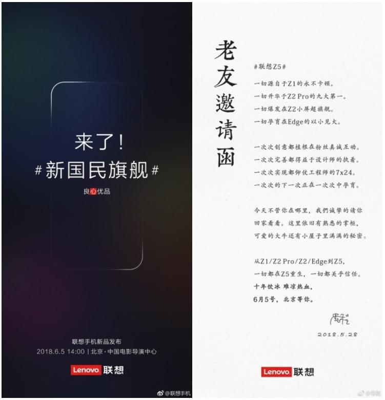 Lenovo Z5 5 juni teaser