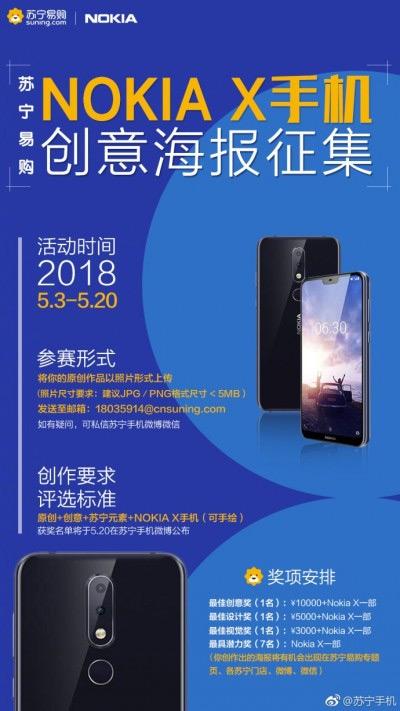 Nokia X render achterkant