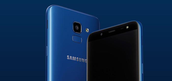 Samsung presenteert Galaxy J6 en Galaxy J8 voor 2018