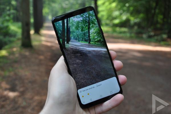 LG G7 ThinQ Google Lens