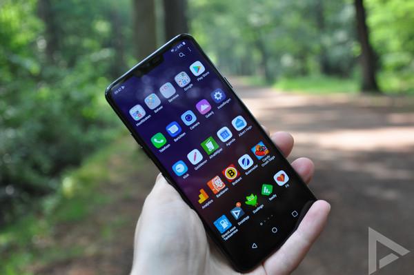 LG G7 ThinQ menu