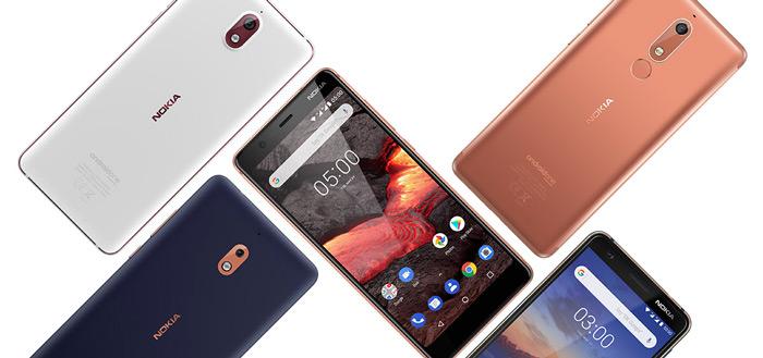 HMD Global kondigt Nokia aankondiging aan voor 5 december