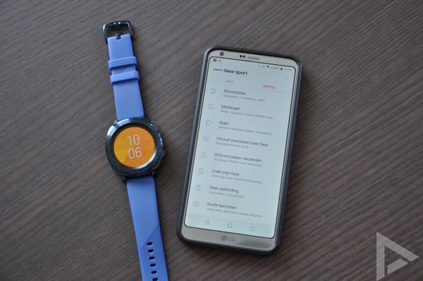Samsung Gear Sport app