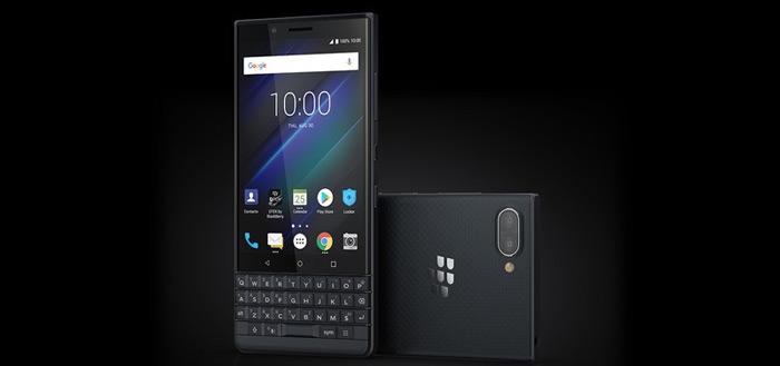 BlackBerry KEY2 LE is goedkopere smartphone met fysiek toetsenbord