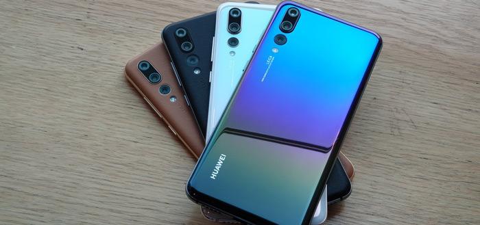Huawei P20 pro kleuren