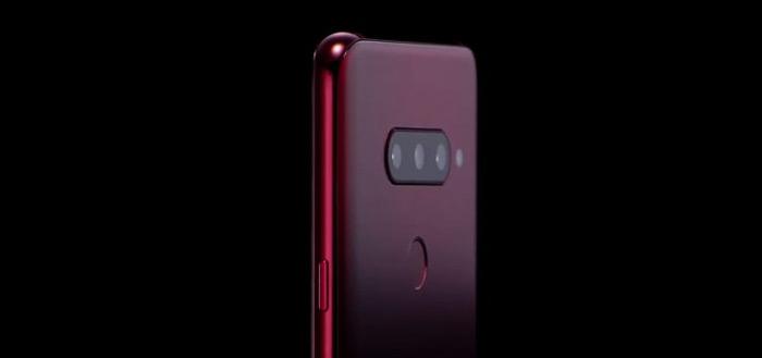 LG presenteert vijf camera's voor de LG V40 ThinQ