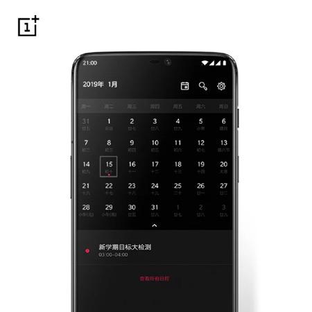 OnePlus aankondiging 15 januari 2019