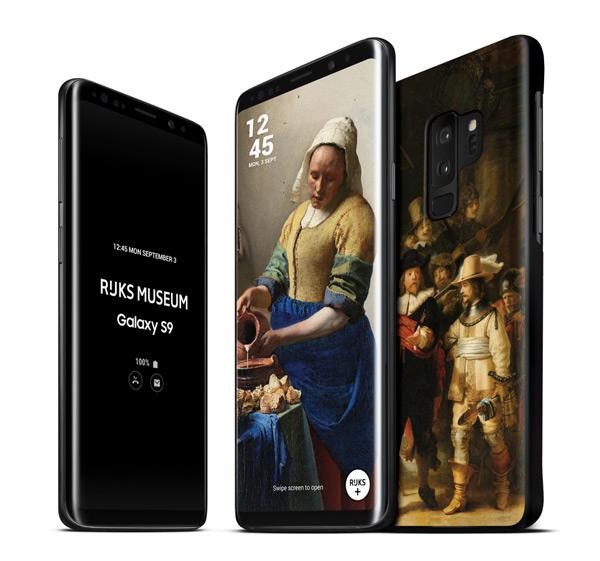 Samsung Galaxy S9 rijksmuseum 2
