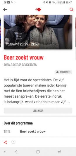 TVgids.nl app 4.6