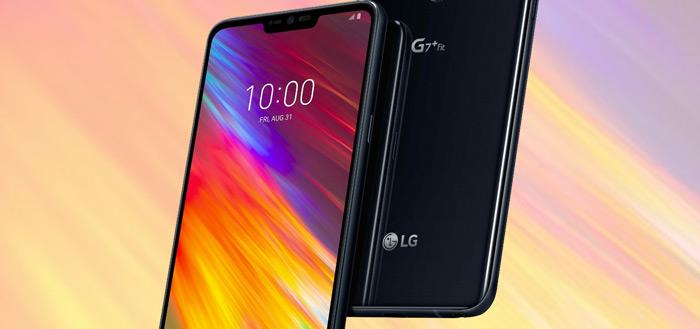 LG brengt eindelijk Android 9 Pie update naar LG G7 Fit