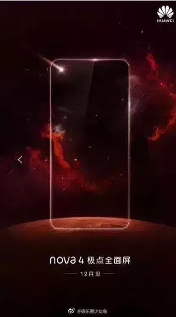 Huawei Nova 4 december teaser