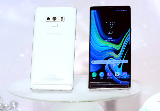 Samsung Galaxy Note 9 Wit First Snow White