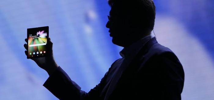 'Samsung toont op 20 februari niet alleen S10, ook vouwbare Galaxy F'