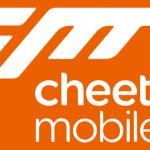 Beruchte ontwikkelaar Cheetah Mobile hernoemt zich naar Leopard Mobile (je bent gewaarschuwd)
