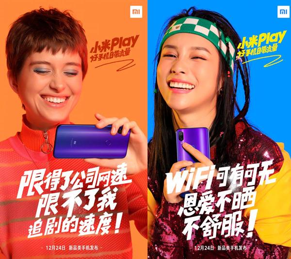Xiaomi Play Redmi 7 teaser