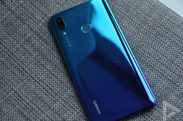 Huawei P Smart 2019 krasjes
