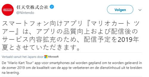 Mario Kart Tour Android zomer 2019