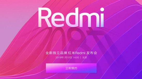 Redmi 10 januari