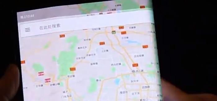 'Video laat vouwbare smartphone van Xiaomi zien'