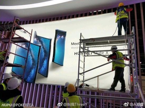 Huawei Mate x poster