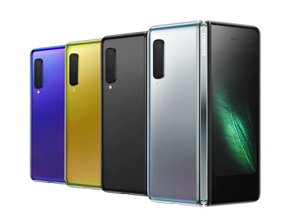 Samsung Galaxy Fold kleuren