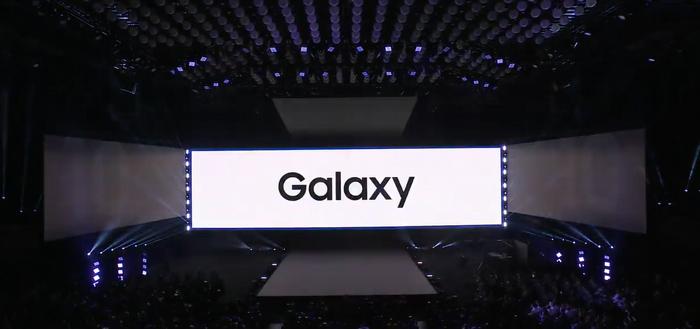 '49 Samsung-smartphones en tablets krijgen update naar Android 10′