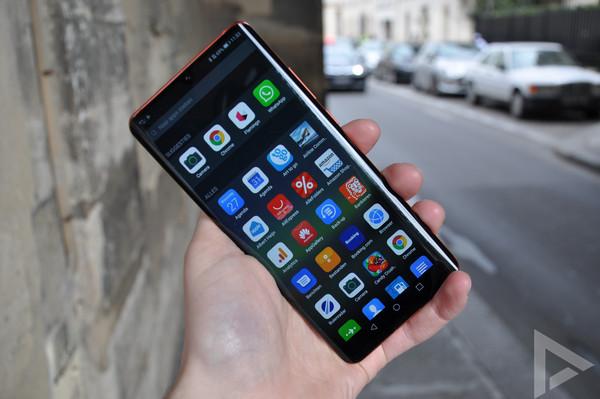 Huawei P30 Pro menu