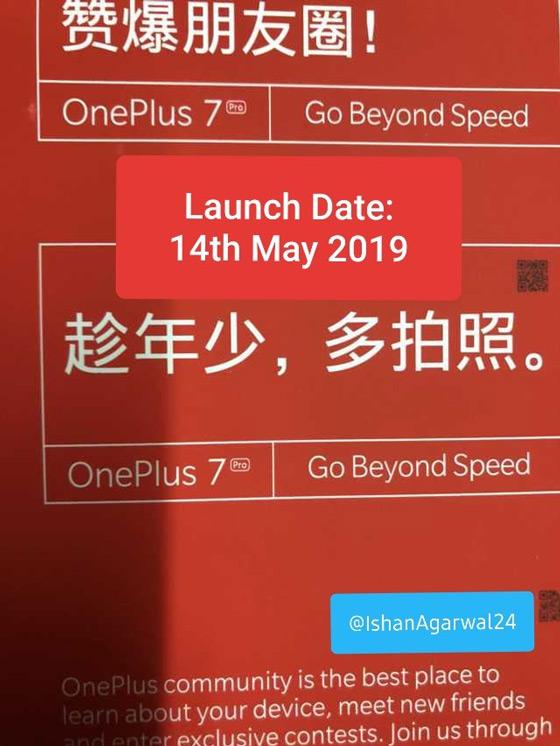 OnePlus 7 14 mei