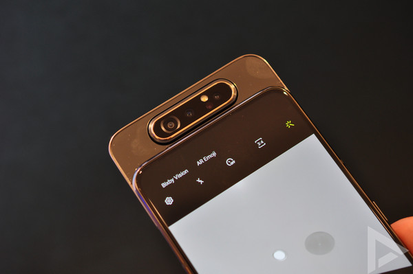 Samsung Galaxy A80 camera