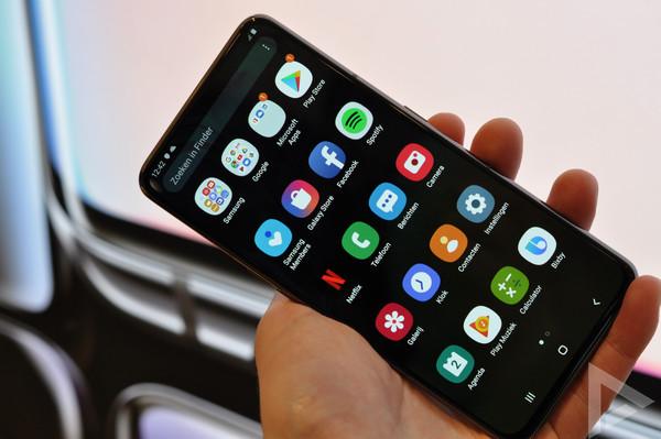 Samsung Galaxy A80 menu