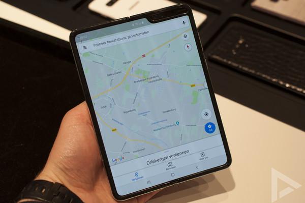 Samsung Galaxy Fold Google Maps