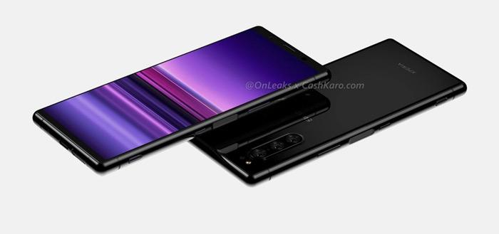 Sony Xperia 2 gelekt; kleiner dan de '1' en met kleine aanpassingen