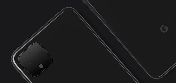 Pixel 4 header